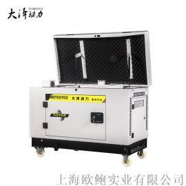 大泽动力5kw静音汽油发电机TOTO5