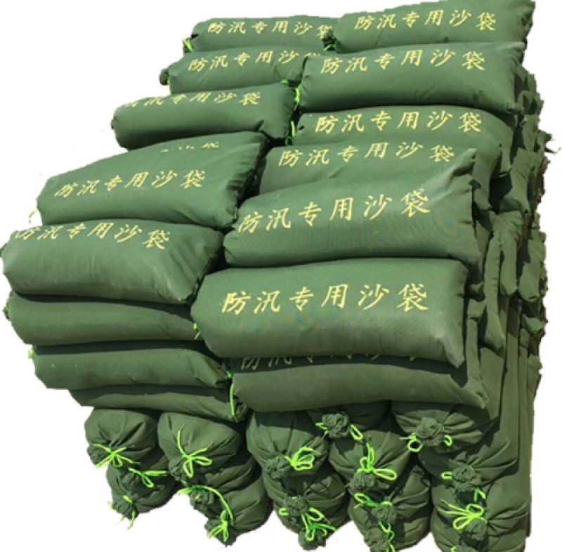 晉城 防汛沙袋 吸水膨脹袋15591059401