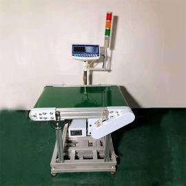 流水线重量检测秤 重量识别机