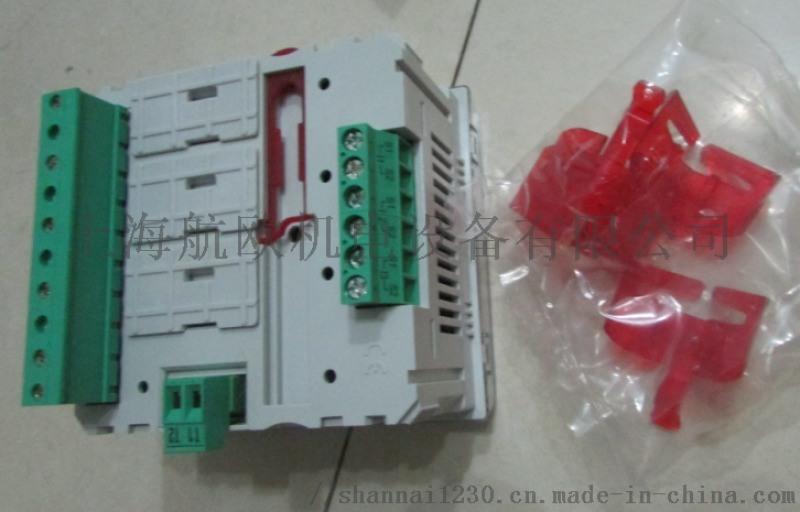 IME变送器ANT151C75032