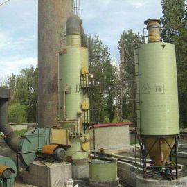 品质保障定做玻璃钢脱硫塔净化塔
