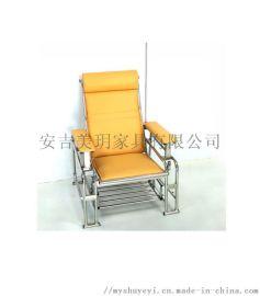 不锈钢输液椅  输液椅带靠头输液椅带网篮输液椅
