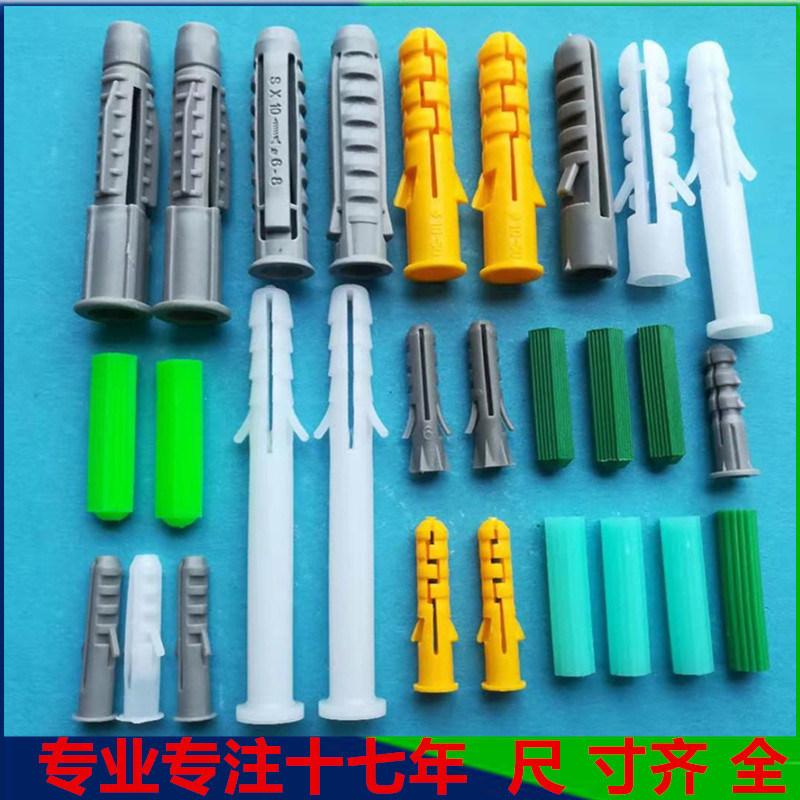 安裝小黃魚膨脹管-塑料膨脹牆擰-螺絲固定座要求