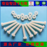 東莞尼龍螺絲 塑料螺母尺寸 無頭PC螺絲尺寸