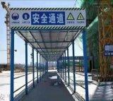 鋼筋加工棚-工地-施工圍擋-木工棚