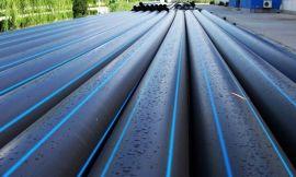 100级全新原料PE管,山东PE管生产厂家