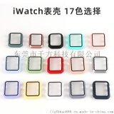 蘋果apple watch手錶保護套鋼化膜保護殼