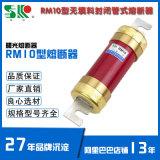 RM10 600A/500V无填料封闭管低压熔断器