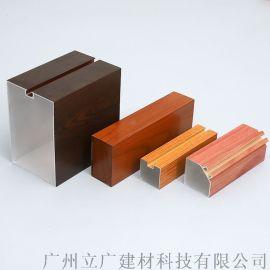 广东铝方通厂家定制 型材四方管 木纹铝方通吊顶