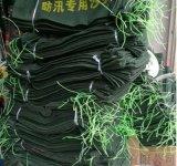 渭南防汛沙袋諮詢13772162470