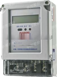 485远传电表单相电子式电能表