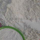 精致氢氧化钙 乳酸钙添加剂 腻子粉用灰钙
