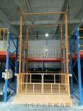 高空貨運平臺液壓貨梯升降貨梯貨梯起重設備