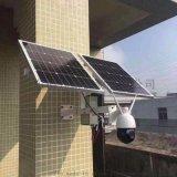 太陽能戶外監控系統 防水高清