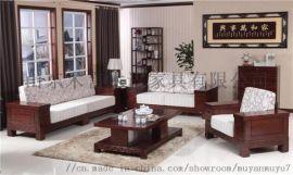 木言木语实木沙发新中式沙发组合客厅实木家具**