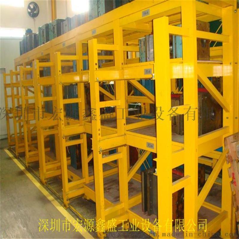 模具货架、标准模具架、重型模具货架