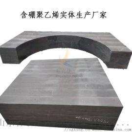 含硼聚乙烯屏蔽门板材定制工厂