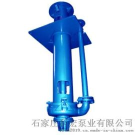 KY(R)系列液下渣浆泵