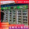 广州消费扶贫专柜厂家可定制批量生产消费扶贫智能柜