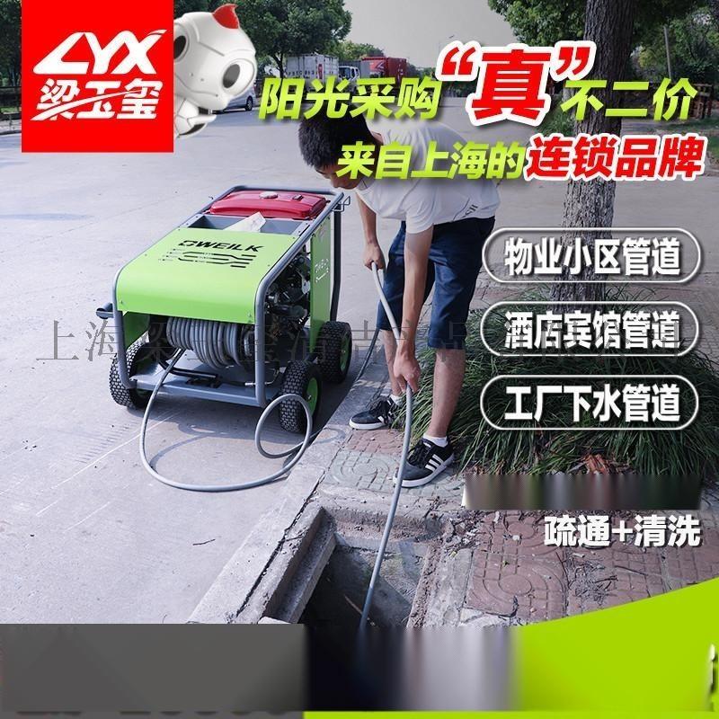 戶外汽油管道高壓清洗機DWG20/41C