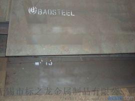 NM400耐磨板切割,特厚钢板数控零割下料保材质