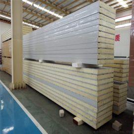 聚氨酯夹芯板产地 聚氨酯保温板定制 冷库安装厂家