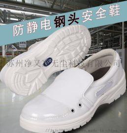 透气防砸安全鞋钢头劳保鞋厂家定制安全鞋食品厂鞋