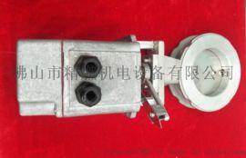 GT50-03 、 GT50-30霍科德电动执行器