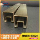 北京拉絲不鏽鋼凹槽管定製304哪家專業