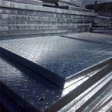 脫 塔複合鋼格板廠家定製