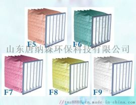 武汉中效袋式空气过滤器厂家 空调袋式过滤器订制