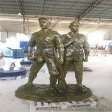 梅州红色革命主题雕塑,纪念馆革命人物雕塑