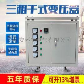 SG-60kva三相干式变压器 三相380V变220V