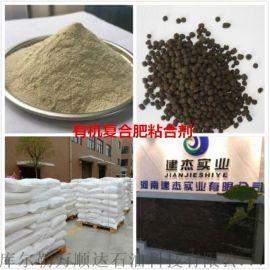 复合肥造粒粘合剂,无土水溶肥粘结剂