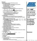 積體電路IC,PCB線路板一站式BOM配單服務
