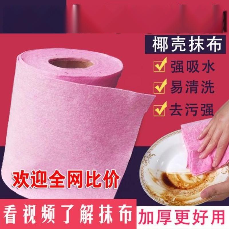椰壳抹布 吸水不沾油洗碗布 厨房清洁百洁布神奇丝瓜抹布批发