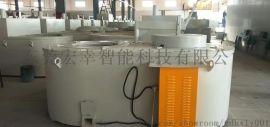 联体熔化保温炉 铝合金熔化炉