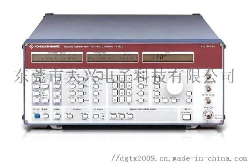 R&S SMHU 4G信號發生器