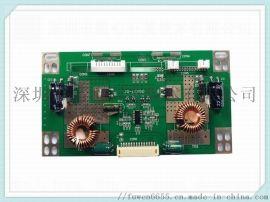 晶心品牌  50寸液晶LED升压板 恒流板