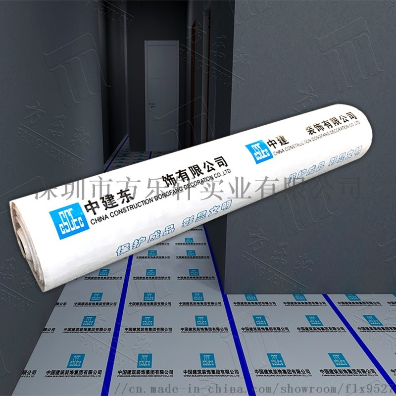 装修地面保护膜成品保护PVC加棉瓷砖地板保护