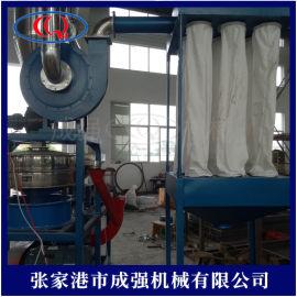 500型磨粉机带布袋除尘