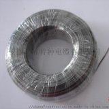 KC聚氯乙烯屏蔽补偿导线KC-VVP