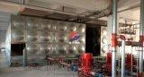 消防箱泵一體化應用範圍