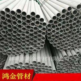 321/316L/310S不锈钢管 无缝不锈钢管