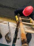 珠海市印染厂污水池伸缩缝高压注浆防水堵漏