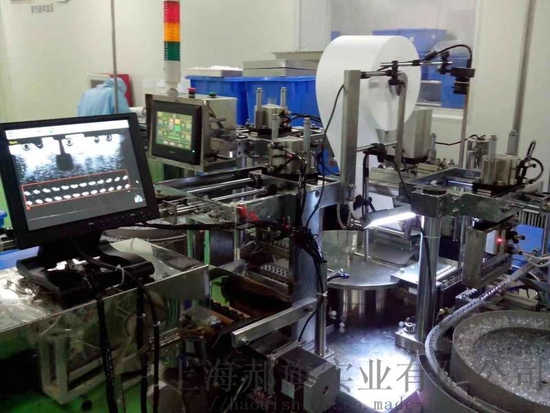 蘇州模具監視器廠家 模具保護器工作原理