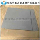盈高定制多孔钛导电板,粉末钛烧结板,微孔滤板