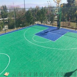 悬浮式拼装地板塑格室内外运动地板幼儿园悬浮塑料地板