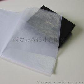 厂家直销白色蜡光纸 双面光滑油蜡纸