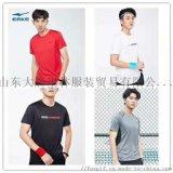 江楓品牌尾貨提供新款鴻星爾克短袖